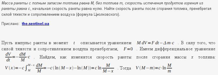 Решение дифференциальных уравнений - геометрические физические задачи
