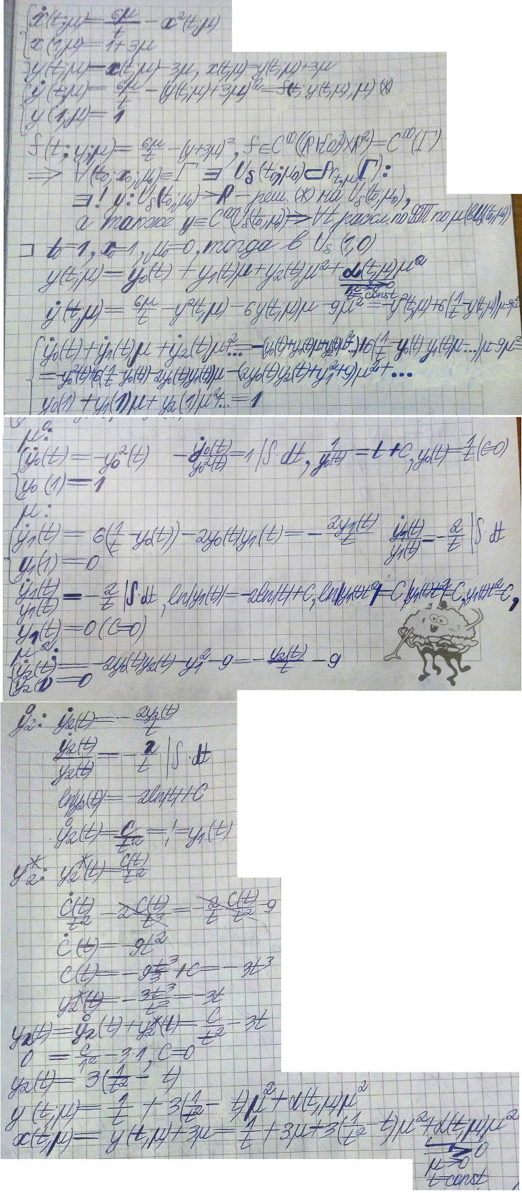 Задачник дифференциальным уравнениям филиппов