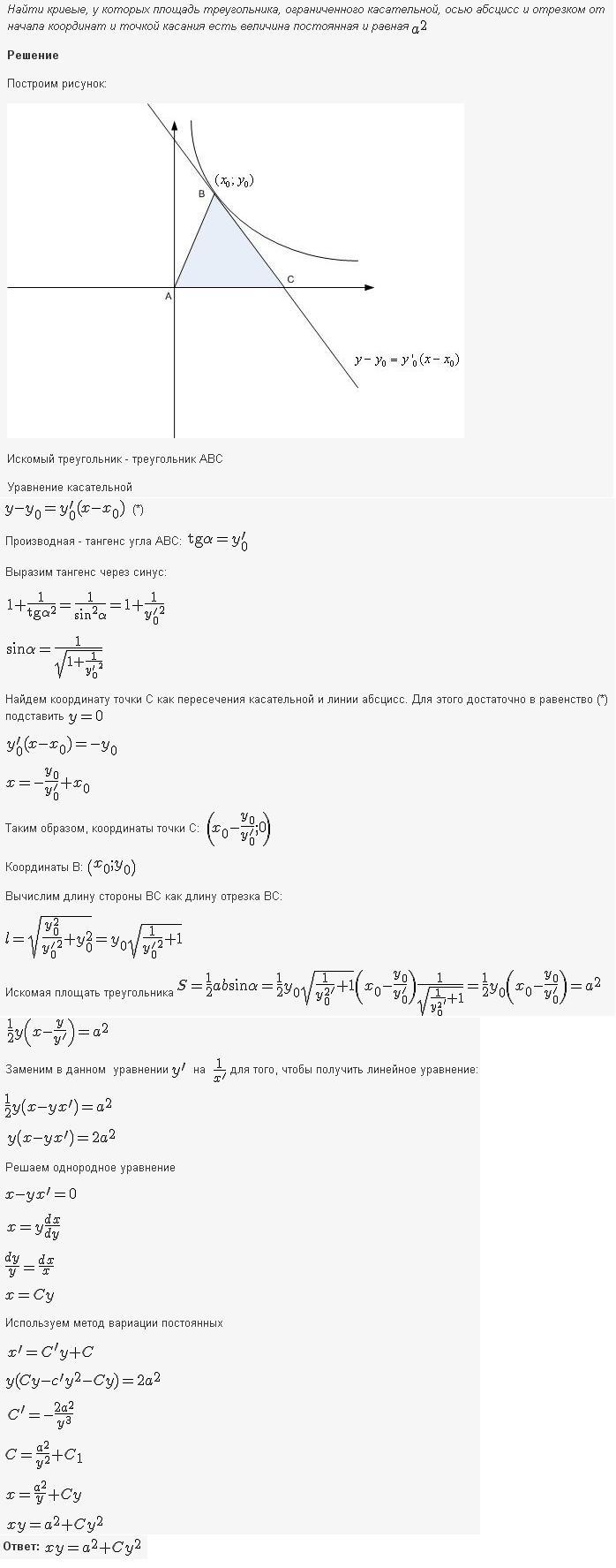 Физика 9 кл лабораторные работы