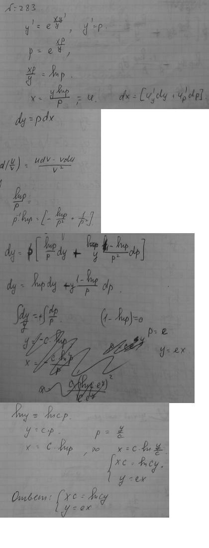 11 класс к сборнику задач по алгебре и началам анализа 11 класс