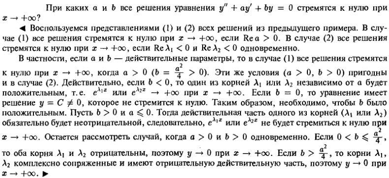 Аффилиппов