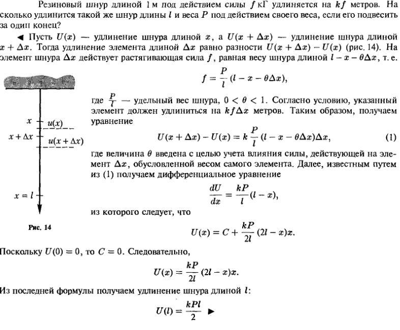 Геометрические и физические задачи - решение задачи 96